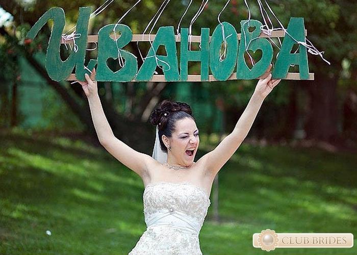 Ответы как сделать свадьбу